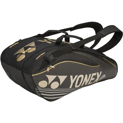 Yonex Pro 9 Pack Tennis Racquet Bag