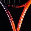 Dunlop Force 98 Tennis Racquet