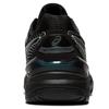 1041A108001  Asics Gel Resolution 7 Men's Tennis Shoe